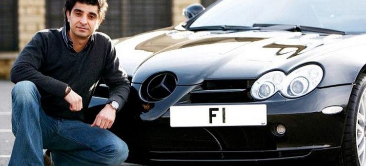 targa auto più costosa al mondo